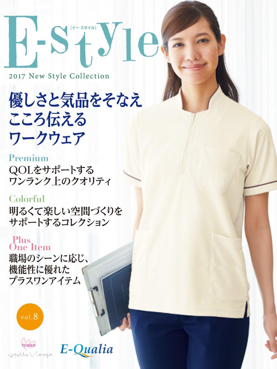 e-style 表紙