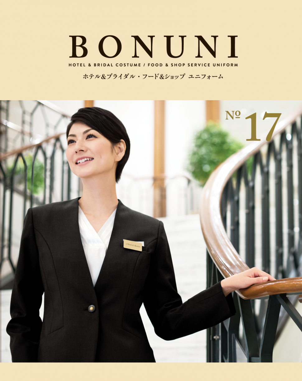 ボストン商会 BONUNI