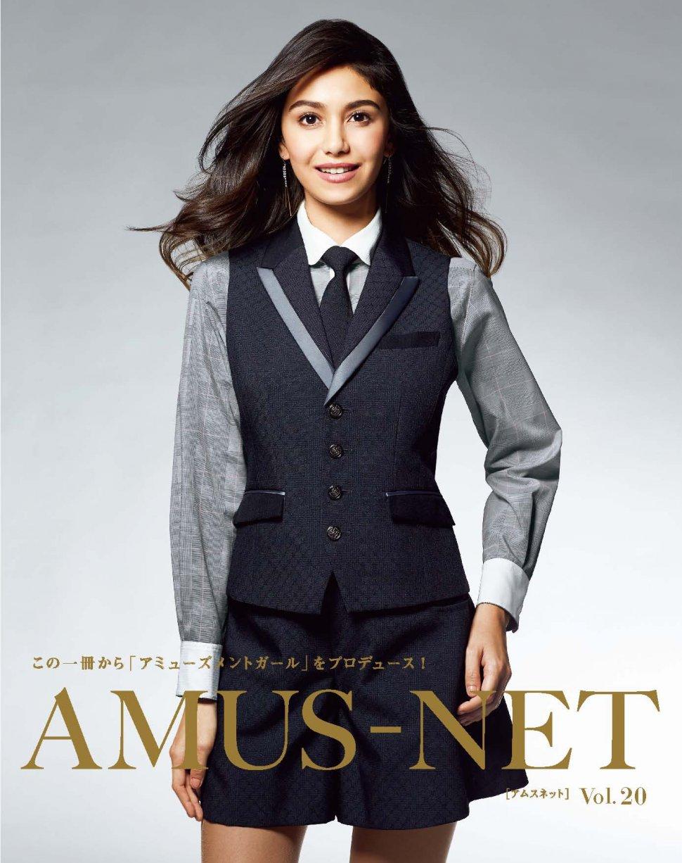 カーシー AMUS-NET