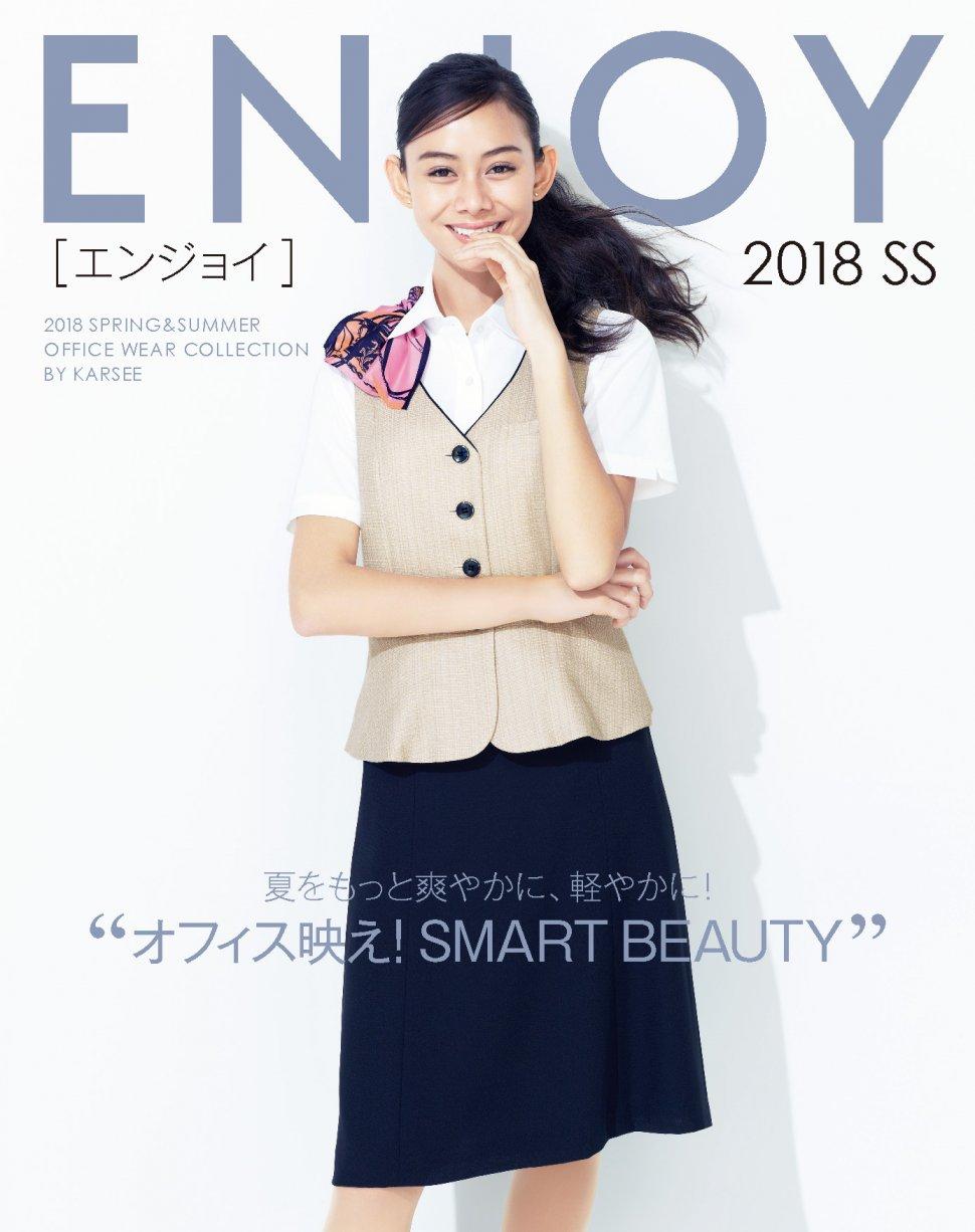ENJOY2018SS_H1